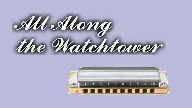 All Along The Watchover on harmonica logo